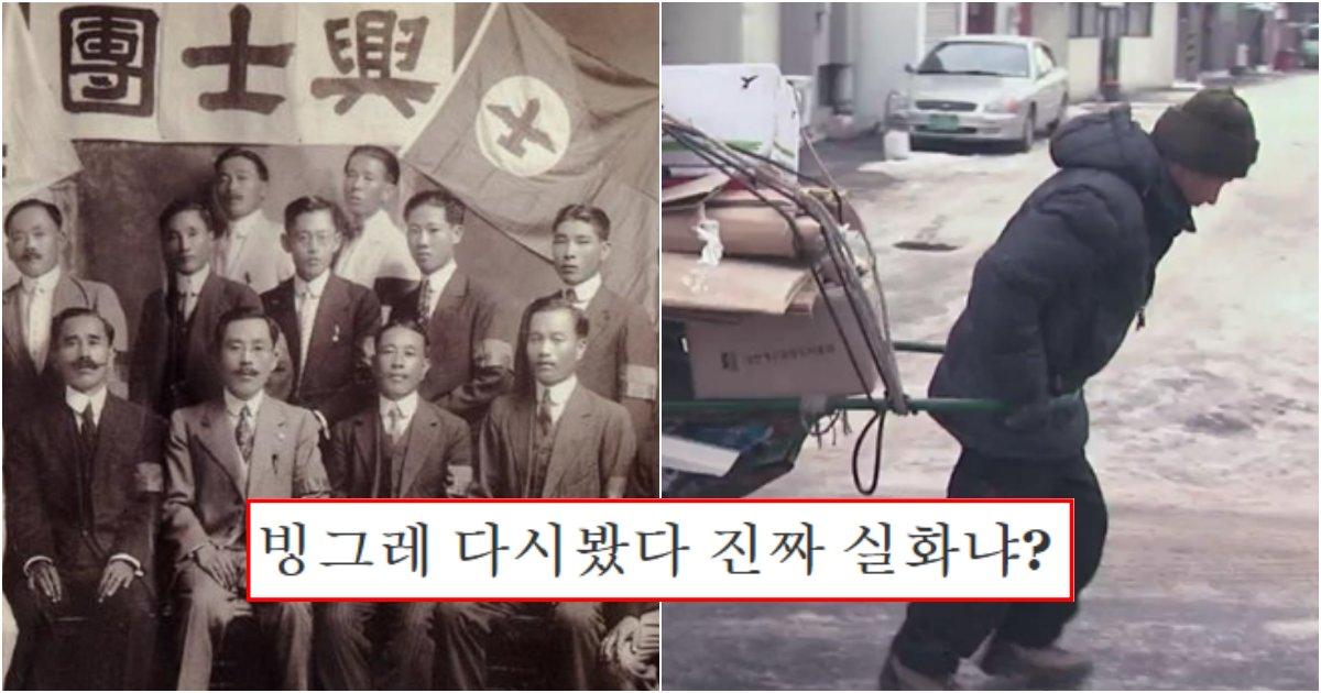collage 53.png?resize=1200,630 - 빙그레가 폐지줍던 독립운동가 후손들에게 남몰래 지금까지 하고 있던 '행동' 수준