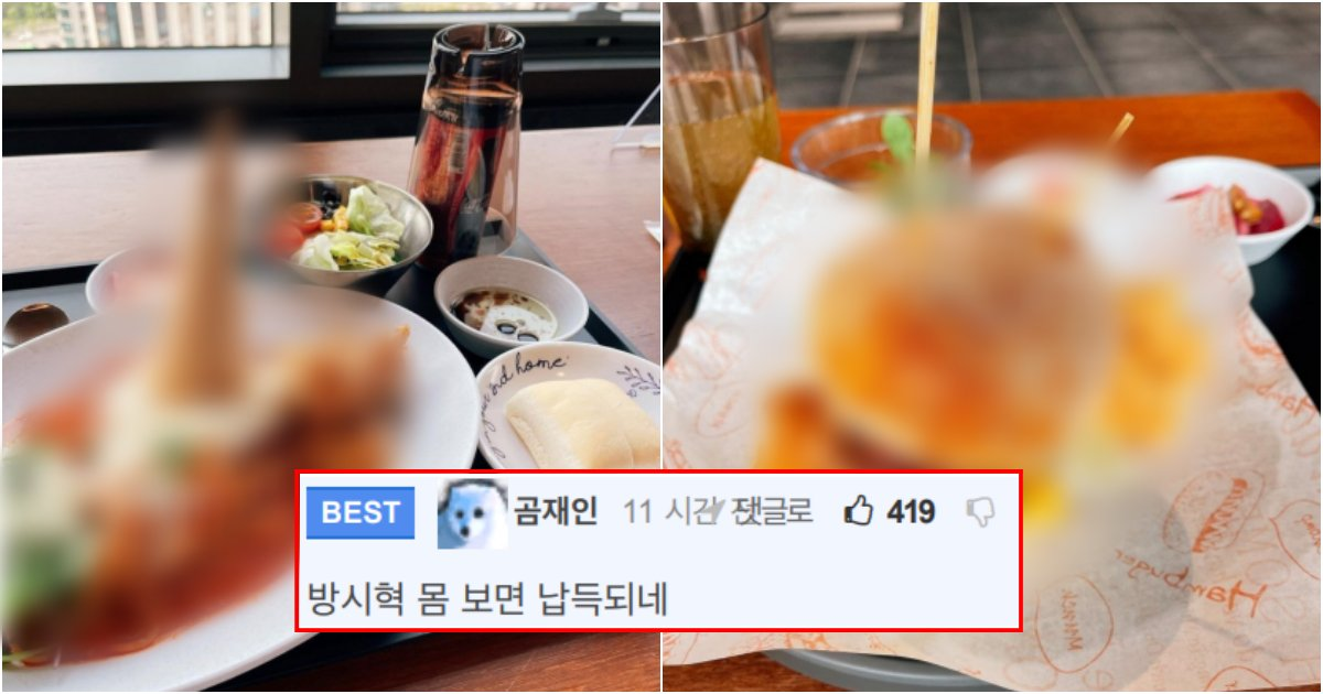 collage 54.png?resize=1200,630 - 야근 매일 시켜도 절대 퇴사 의지가 안 생긴다는 BTS 소속사 구내식당 퀄리티 수준