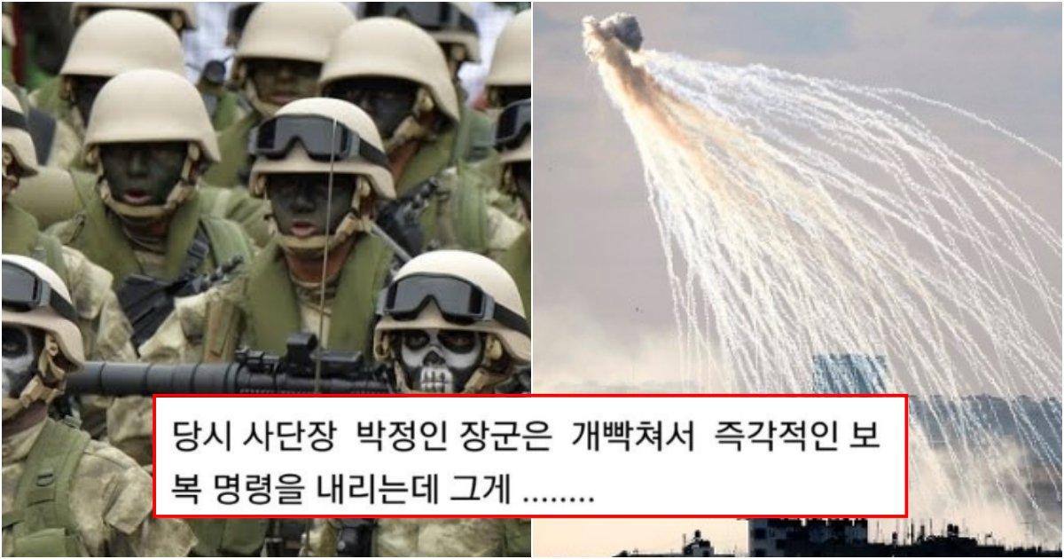 collage 6.png?resize=1200,630 - 지금도 북한군이 보면 'PTSD'와서 지린다는 '백골부대'가 기습한 북한군 다 쓸어버린 사건