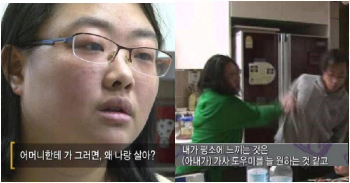collage 90.png?resize=1200,630 - 한국에서 결혼하면 펼쳐진다는 절망적인 결혼 6년 차 부부 일상