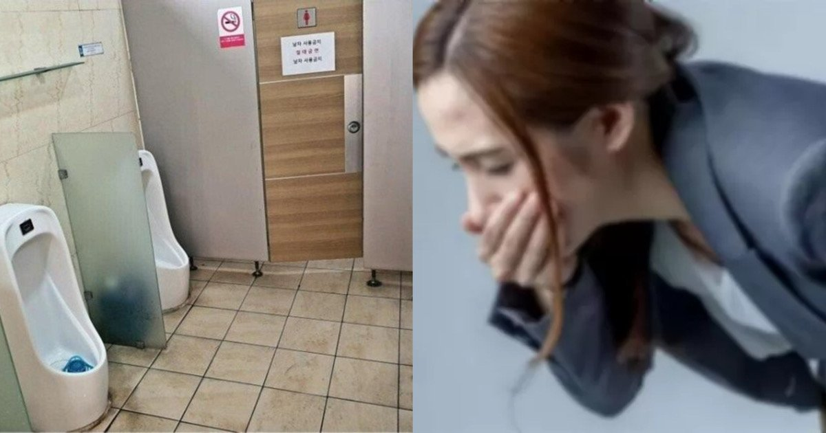 "d3774eab 8089 4f3a 9103 34cd06378697.jpeg?resize=1200,630 - ""너 나 만졌어?""…20대 남성, 화장실서 구토 후 넘어진 여성 부축했다가 '성추행범'으로 몰려 재판받았다"