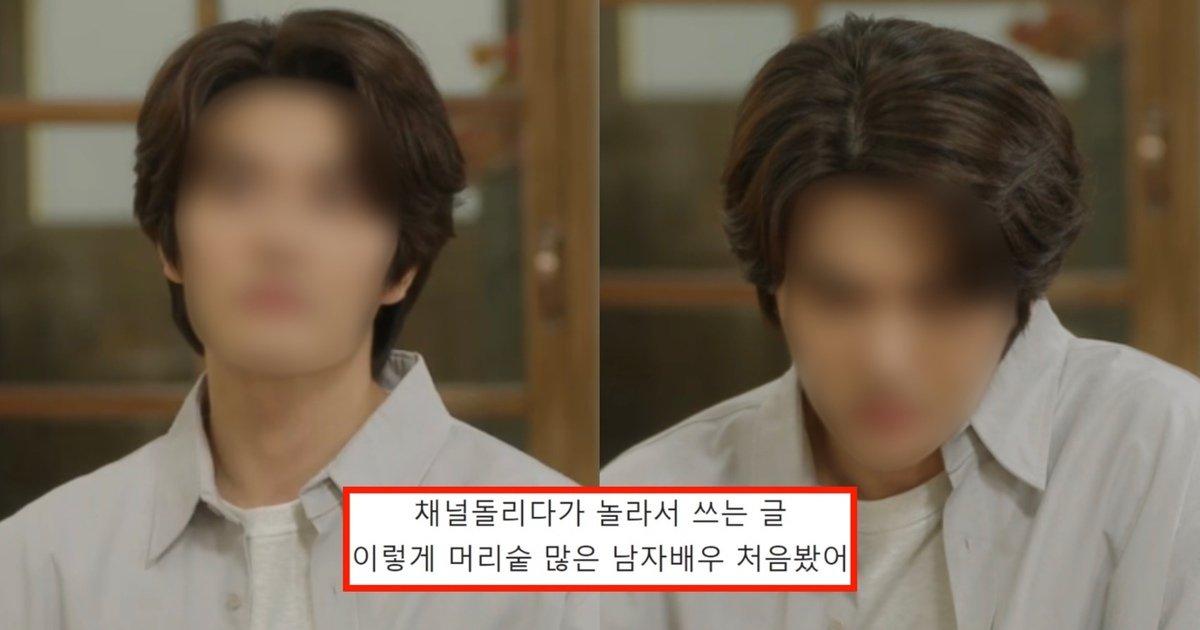 """e38588ed9dac.jpg?resize=1200,630 - """"탈모 걱정? NO!""""...풍성한 머리숱으로 탈모 걱정은 전혀 안된다는 남자 배우의 정체(+사진)"""