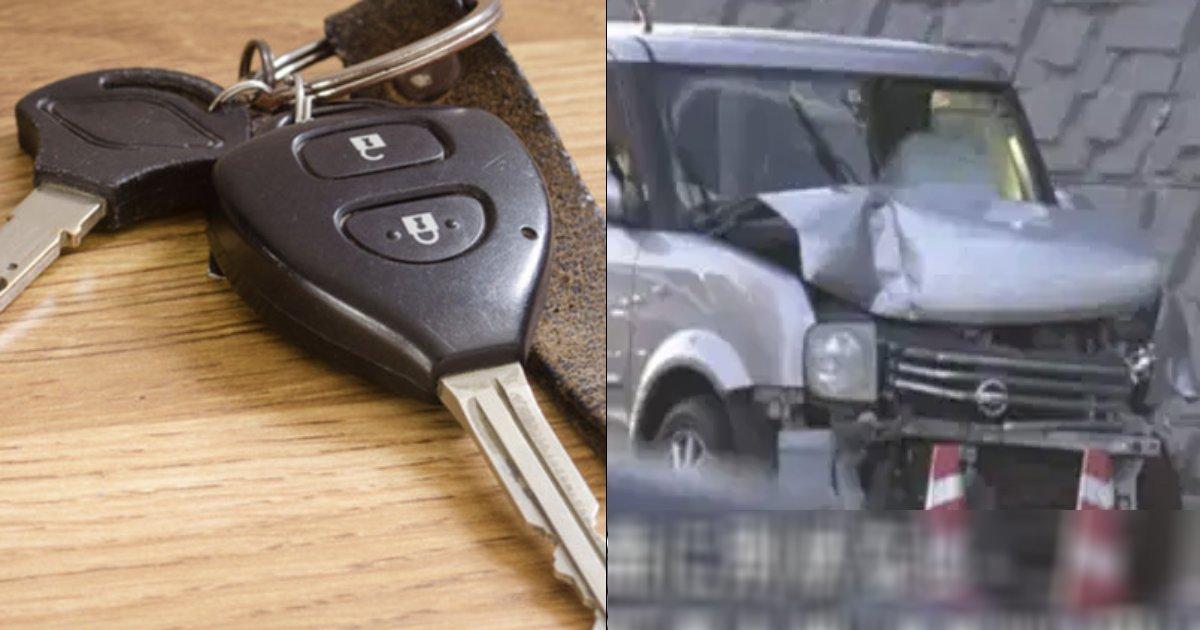 e696b0e8a68fe38397e383ade382b8e382a7e382afe38388 15 1.png?resize=1200,630 - 9歳男児が、車を時速40kmで運転し事故 親が目を離した隙に鍵を...