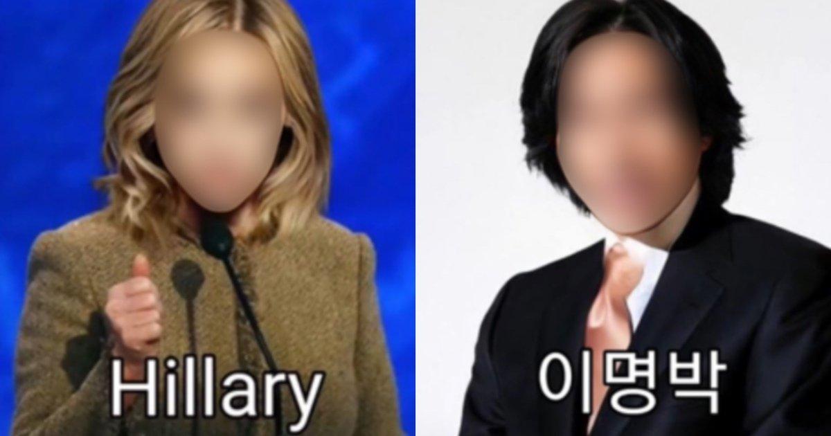 """ec9db4ebaa85ebb095.jpg?resize=1200,630 - """"당장 데뷔시켜!""""...각 나라 유명 정치인들을 아이돌 얼굴로 변신시켰을 때 모습(+사진)"""