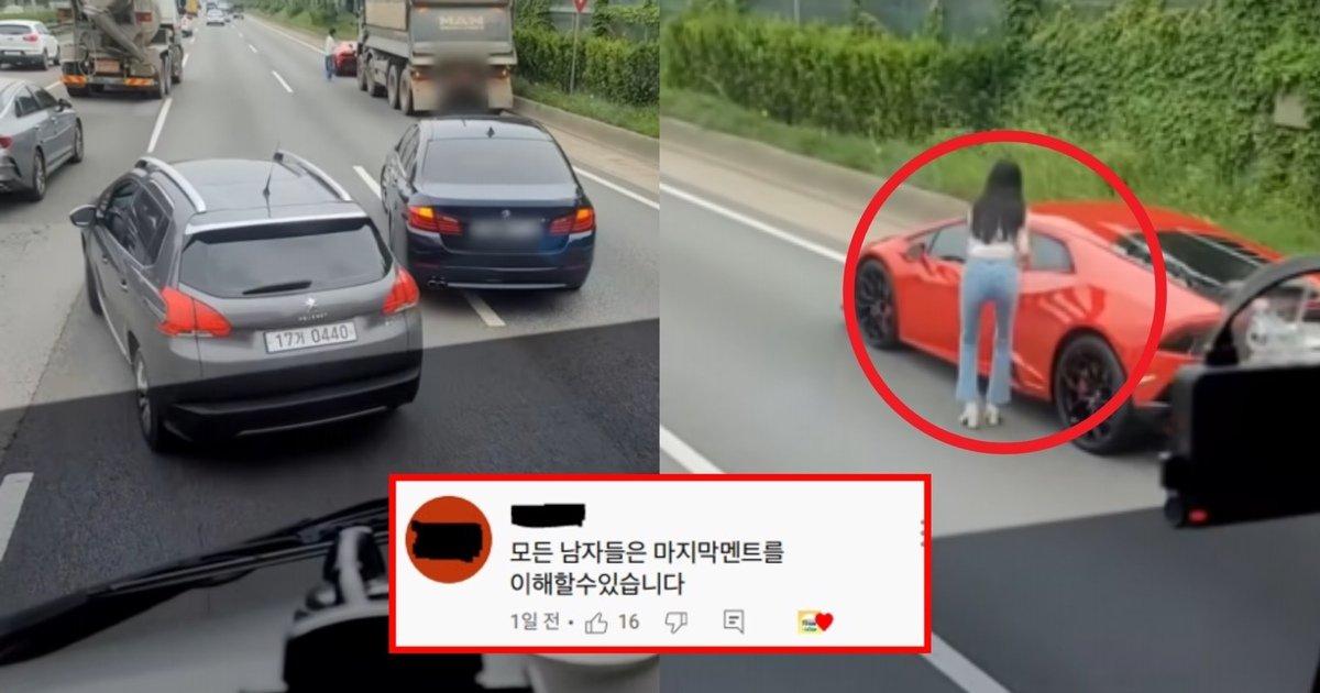 ecb0a8eca3bc.jpg?resize=1200,630 - 고급 외제차 사고 현장을 중계하던 유튜버가 중계 도중 '찐텐'으로 놀란 이유(+영상)