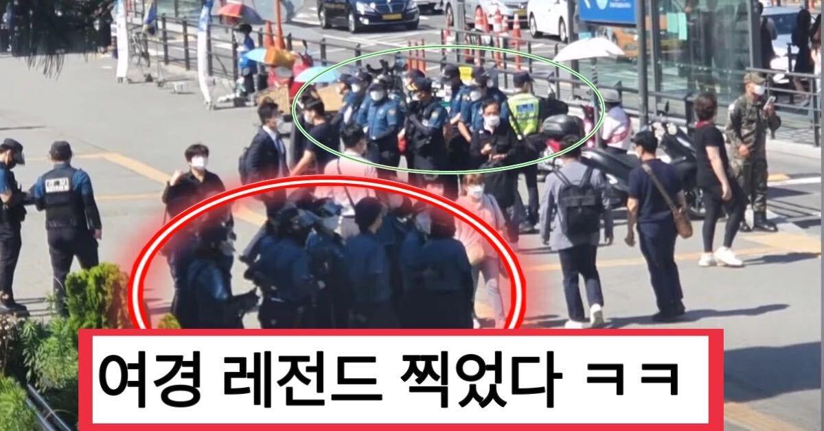 """image from ios 10.jpg?resize=1200,630 - """"남자경찰들은 땡볕 아래서 대기하는데… 여자경찰들은 그늘에서 뭐하는 짓이죠?"""" (사진)"""