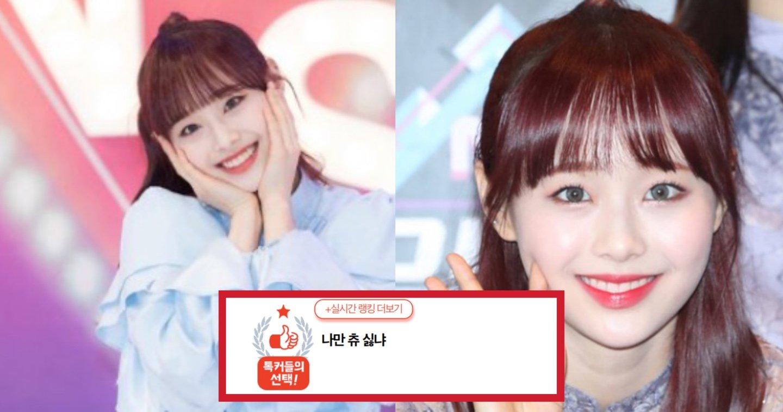 """kakaotalk 20210607 212943260 1.jpg?resize=1200,630 - """"아 진짜 나이 먹고 이게 할 짓인가?""""라며 난리 난 '이달의 소녀 츄'가 현제 네티즌들 사이에서 욕먹고 있는 이유"""