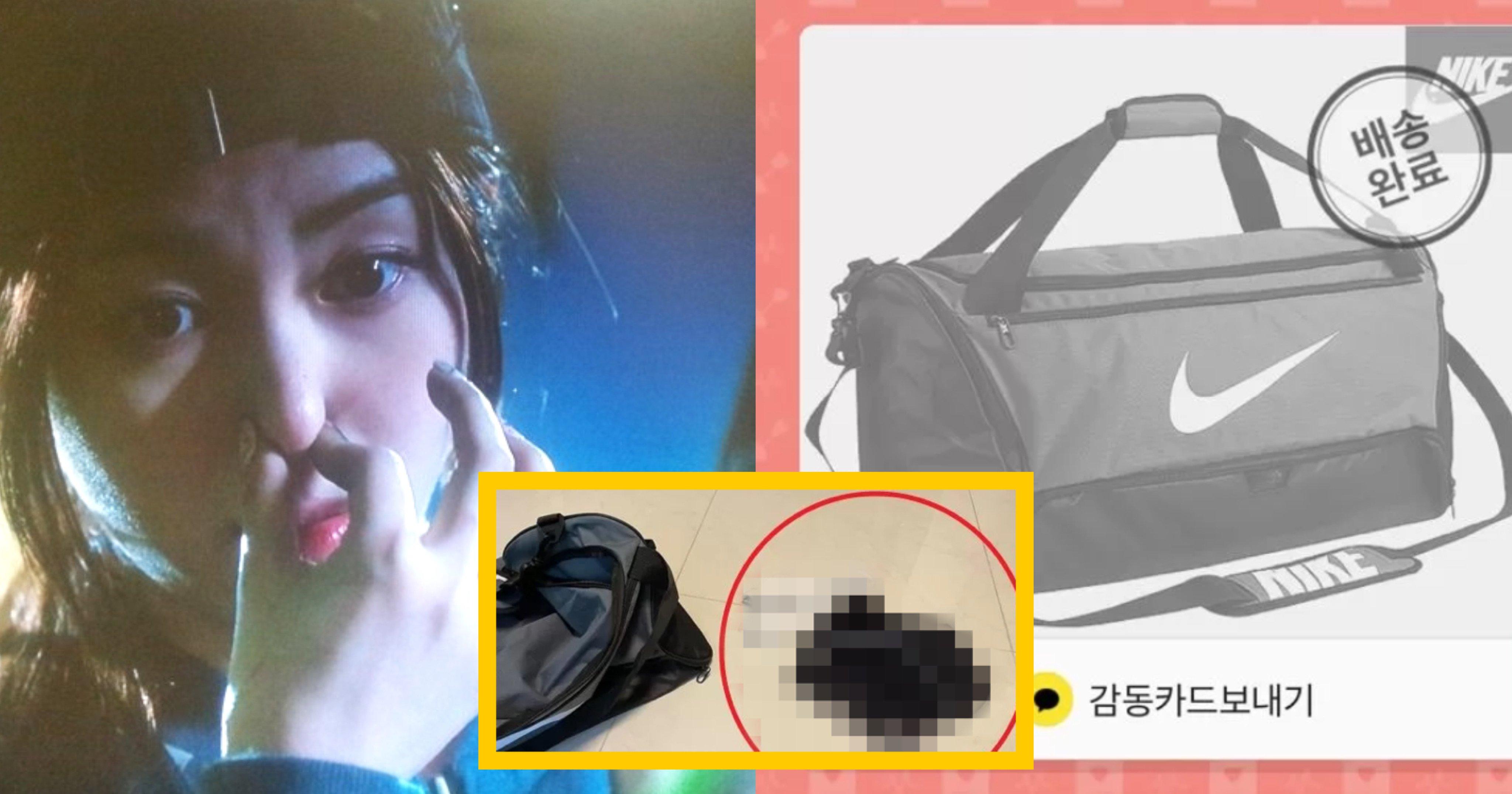 "kakaotalk 20210617 114532113.jpg?resize=412,232 - ""새 가방에서 입었던 X티가...""'카톡 선물하기'로 받은 '나이키' 가방에서 나온 팬티와 양말(+사진)"