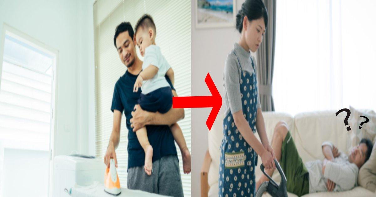sankyu dansei.png?resize=1200,630 - 『男性版産休』新設!主婦たちからは不満の声続出…「ブチ切れる妻が増えませんように。」