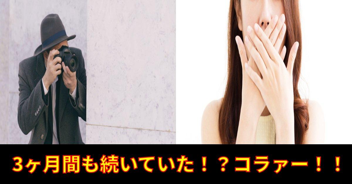 """tosachi.png?resize=412,275 - 足の指の間に""""2cmの小型カメラ""""を挟んでカフェに来た男性客!?「捕まって何よりです…」"""