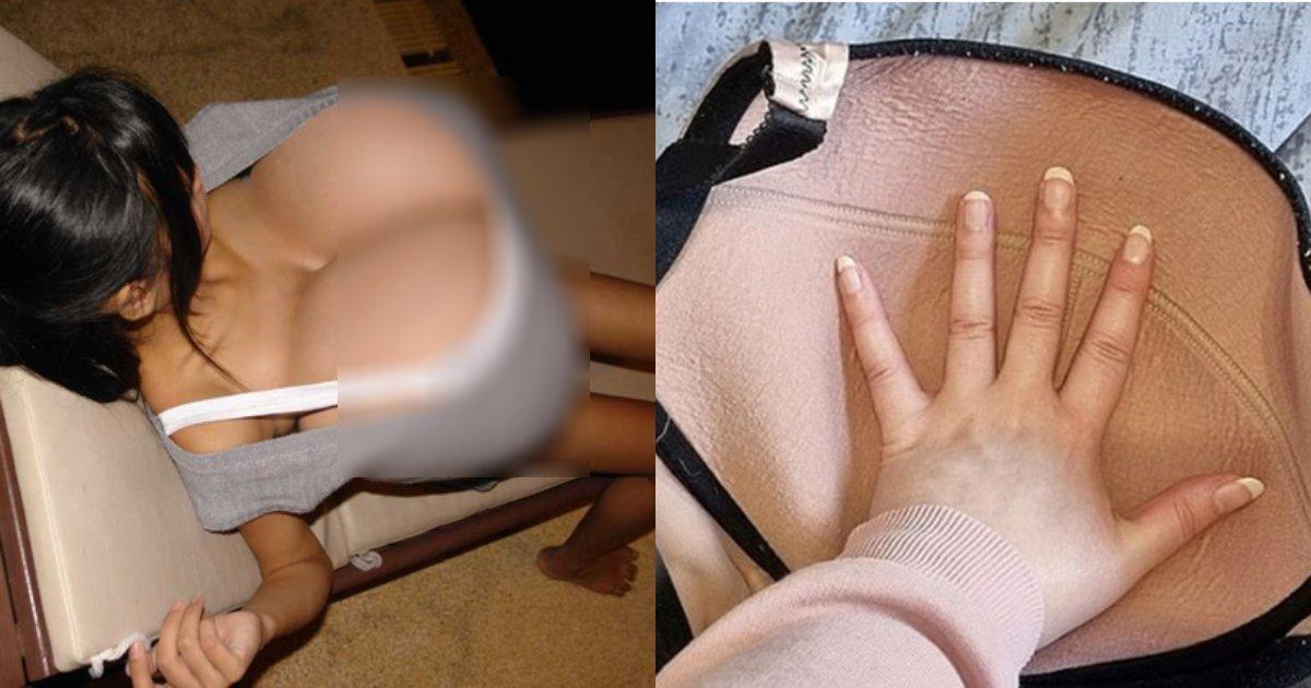 woman.png?resize=1200,630 - 大きすぎる「Pカップの胸」乳房縮小術を受けに来た女性に対する病院の反応