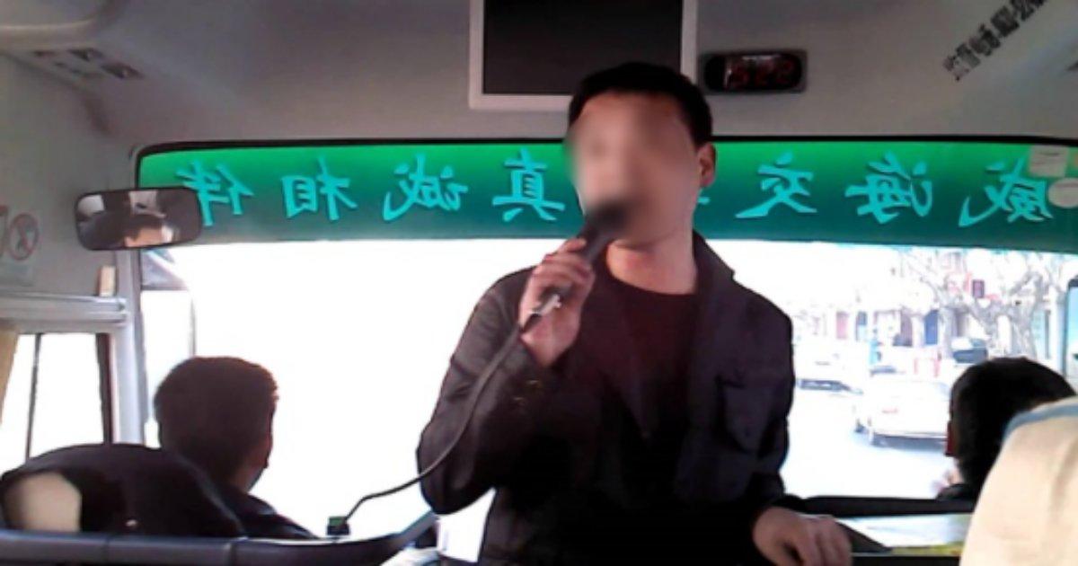 """20210719112248 1.png?resize=1200,630 - """"한국 길거리에서 중국어를 쓰면 속국 한국인들은 부러운 눈길을 보낸다""""라며 한국 소개하는 중국 가이드"""