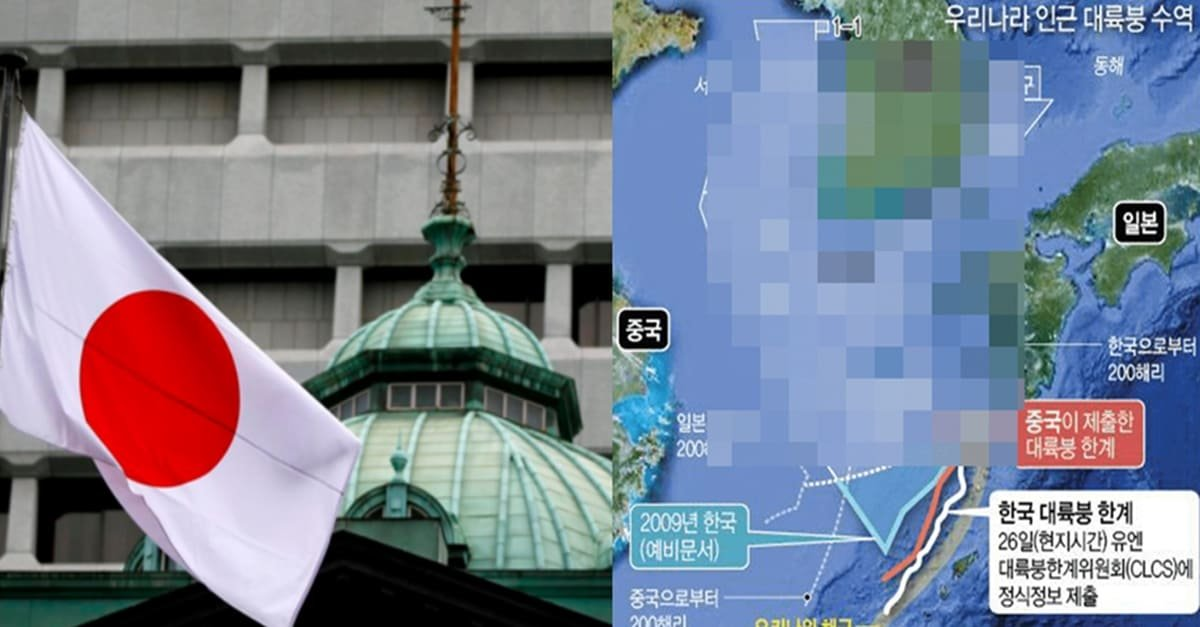 32 1 1.jpeg?resize=412,275 - 실제 일본이 현재 독도보다 더 탐내고 있어 절대 뺏기면 안되는  우리나라 땅