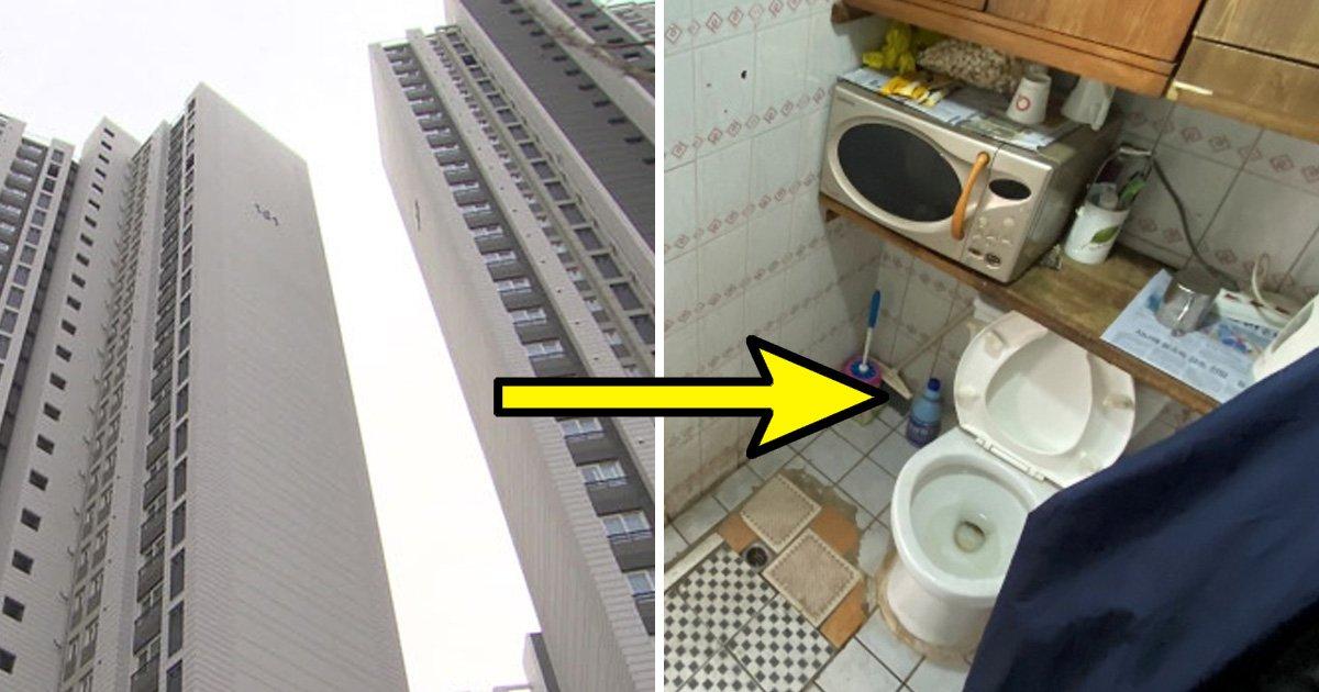 """5 14.jpg?resize=1200,630 - """"화장실 옆에 밥솥""""... 13억짜리 아파트에 있다는 충격적인 방구조"""