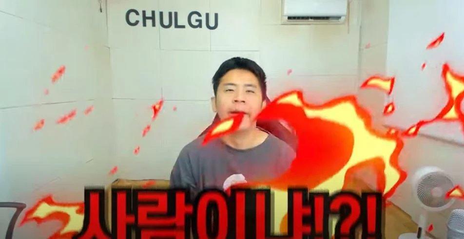 """이하 유튜브 """"철구형 (CHULTUBE)"""