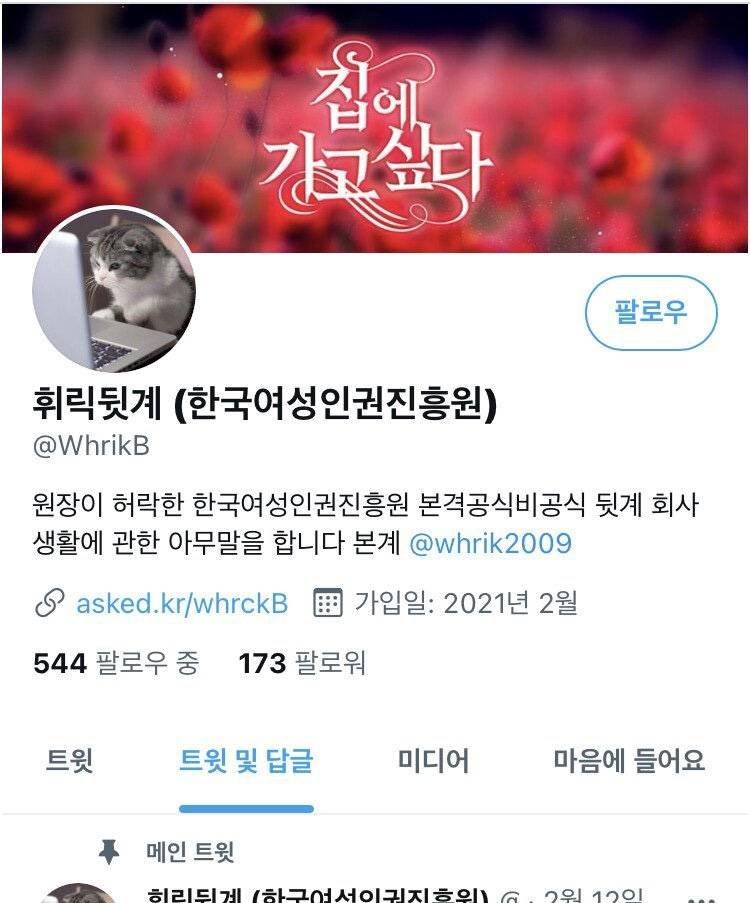 KakaoTalk_20210714_093951000.jpg