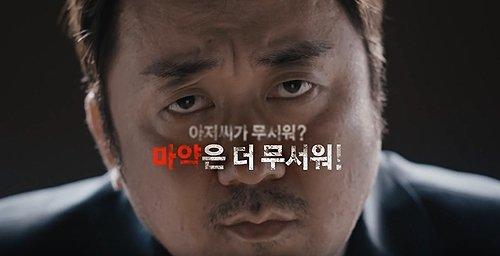 메디컬 인사이드] 중독보다 더한 공포… 뇌 죽이는 마약   서울신문