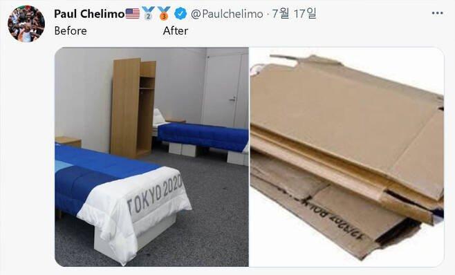 """영상]올림픽 숙소에 '골판지 침대'..선수들 """"바닥에서 잘 것""""[이슈시개]"""