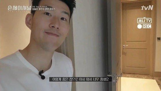 """이하 유튜브, """"tvN"""""""