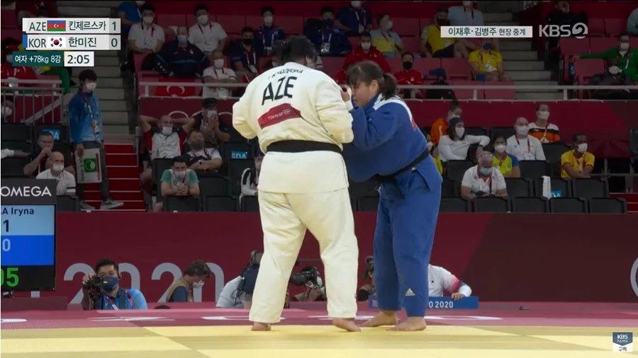 여자 유도 78kg 이상급 8강전 / 이하 KBS
