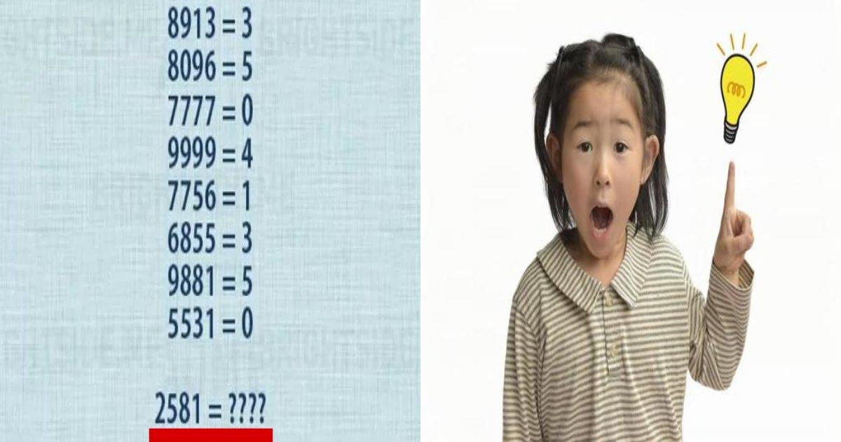 adult 1.png?resize=1200,630 - 大人には絶対に正解できないのに、小学生はすぐに解いてしまうという難易度の高い「算数の問題」