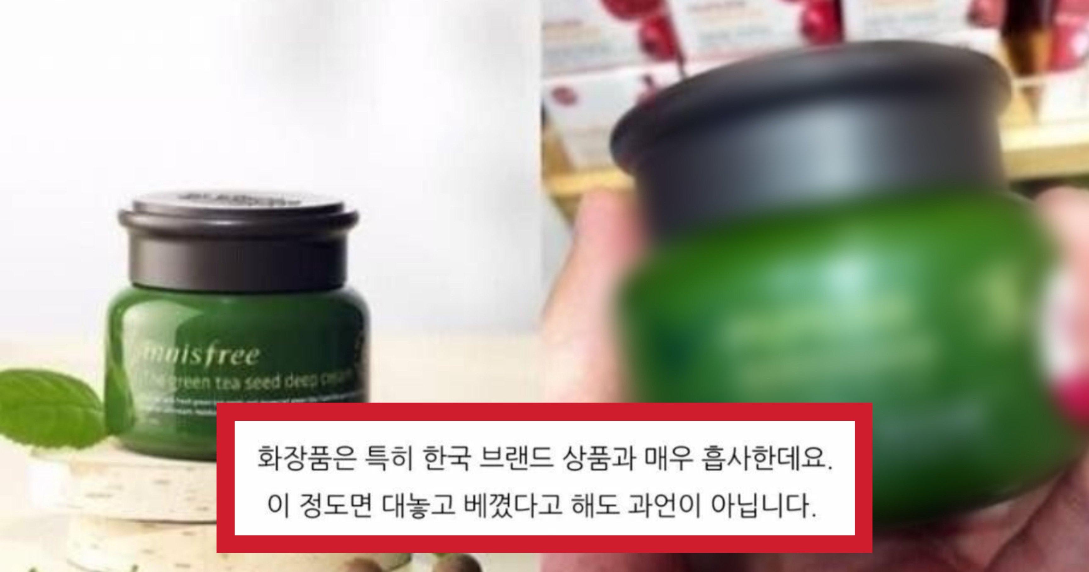 """bc444778 9811 475f 9c60 e19928a6c7f6.jpeg?resize=412,232 - """"엥 이거 우리나라 브랜드 아니였어?""""..아무도 몰랐다는 한국 브랜드인 척 하는 중국 제품들(+사진)"""