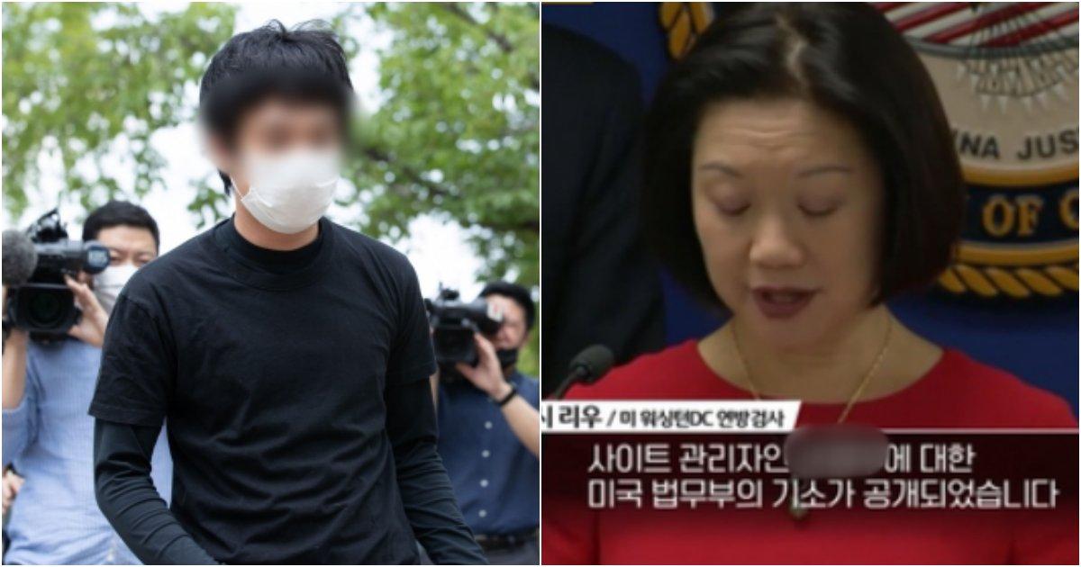 collage 14.png?resize=1200,630 - 전세계가 '이 한국인' 잡아서 감옥에서 영원히 못 나오게 하려고 혈안이 됐는데 한국에서 잡히자 처벌 수준