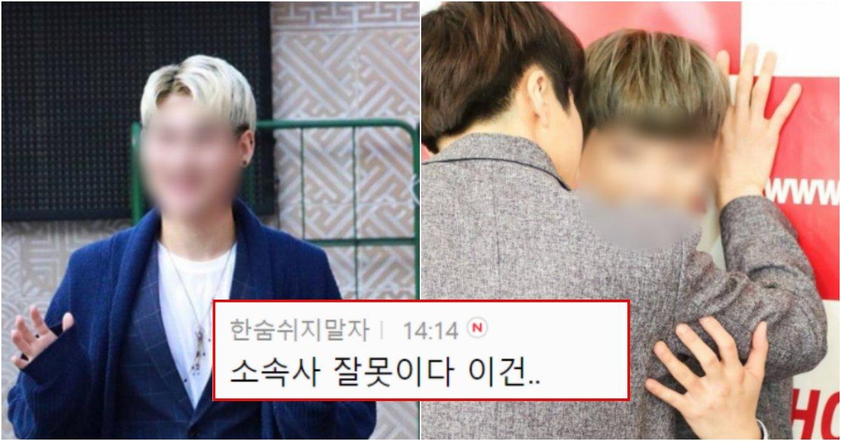 collage 278.png?resize=1200,630 - 정말 역사적으로 없던 비주얼이라 요즘 화제라는 신인 한국 남자 아이돌 미모