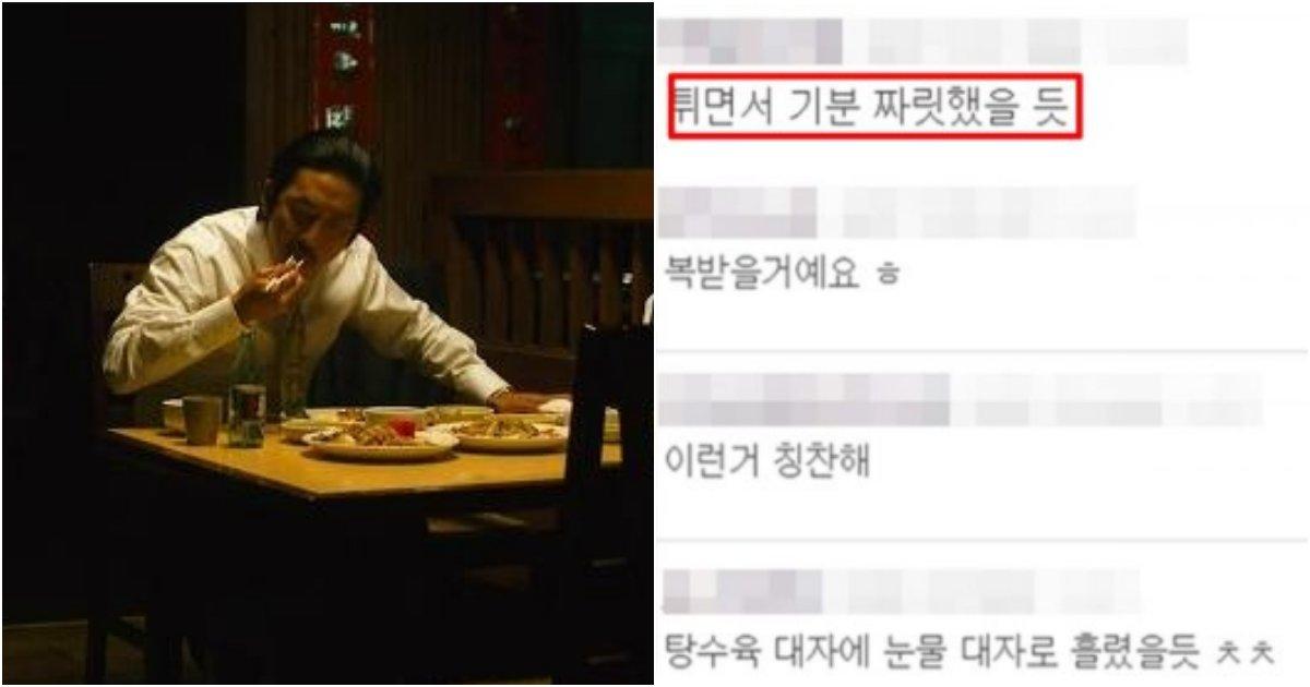collage 299.png?resize=1200,630 - 중국집 식당에서 무려 탕수육 '大 자'를 시키고 도망쳤다고 자랑했는데 칭찬 받는 이유