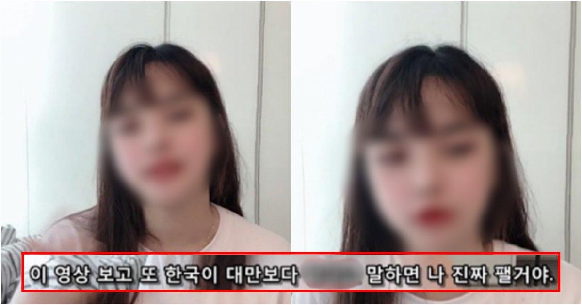 collage 39.png?resize=1200,630 - 자신의 앞에서 '이런 말' 꺼내면 한국인 다 패버리겠다고 경고한 '대만 유튜버'