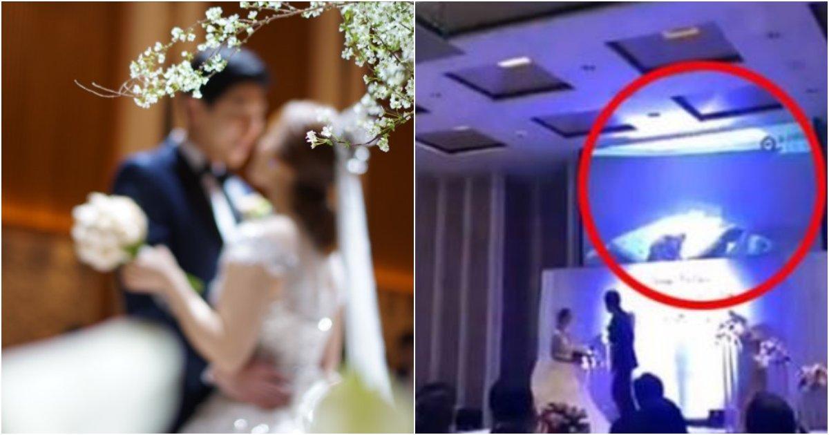 "collage 392.png?resize=1200,630 - 제 결혼식에서 신랑 친구가 프로포즈 했는데, 제가 이해 못하는겁니까?"""