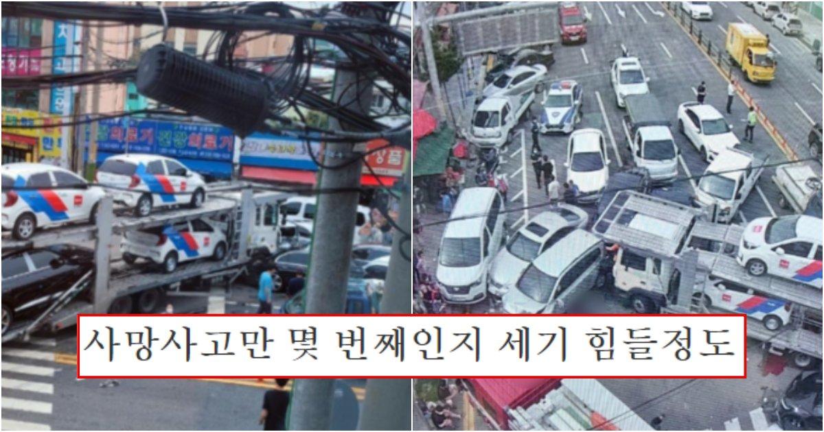 collage 478.png?resize=1200,630 - 현재 12중 추돌로 지옥의 도로가 되어버린 도로에서만 일어난 역대급 사고들 (사진)