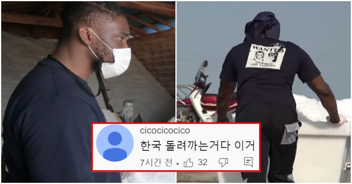 collage 531.png?resize=412,232 - 봉사활동 영상 올렸다가 네티즌들에게 욕 먹고 있는 샘 오취리 현재 상황