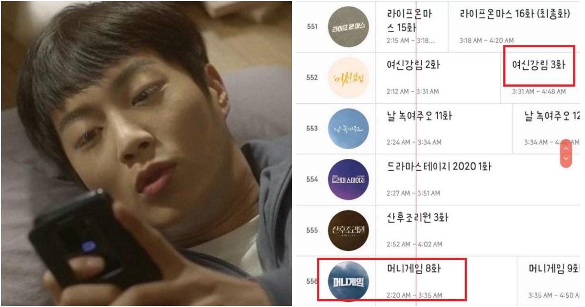 collage 537.png?resize=1200,630 - 아이폰 유저들은, 부러워 할만한 갤럭시 유저들의 '공짜' 로 볼수 있는 예능·드라마 앱