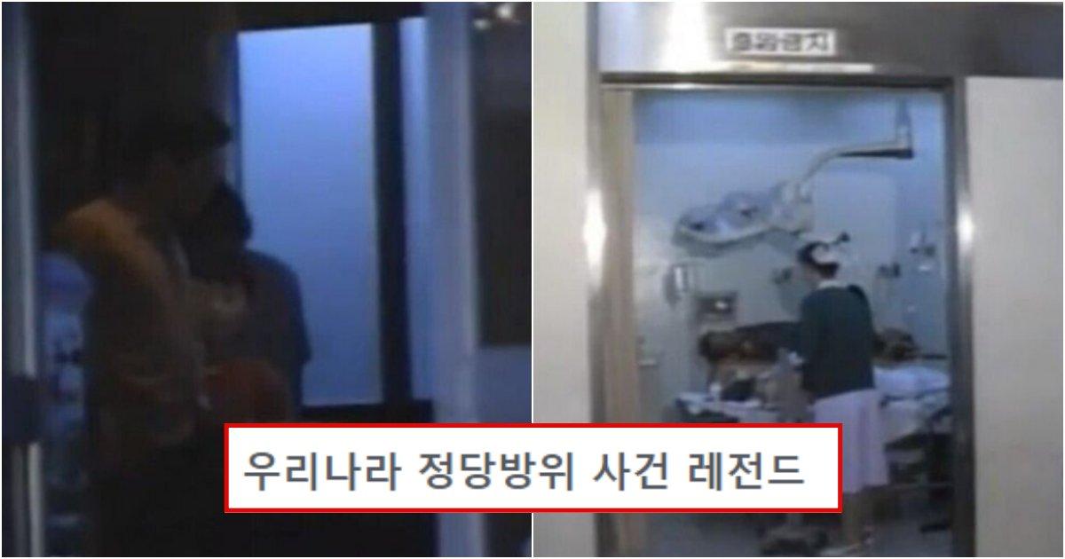 collage 584.png?resize=1200,630 - 실제로 한국에서 총으로 사람 급소만 노려 쐈는데 무혐의 받은 역대급 사건 요약