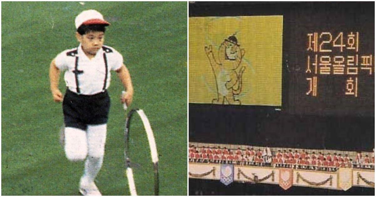 collage 656.png?resize=412,232 - 다시 보는 세계인이 선정한 아름다운 서울 88올림픽 개막식