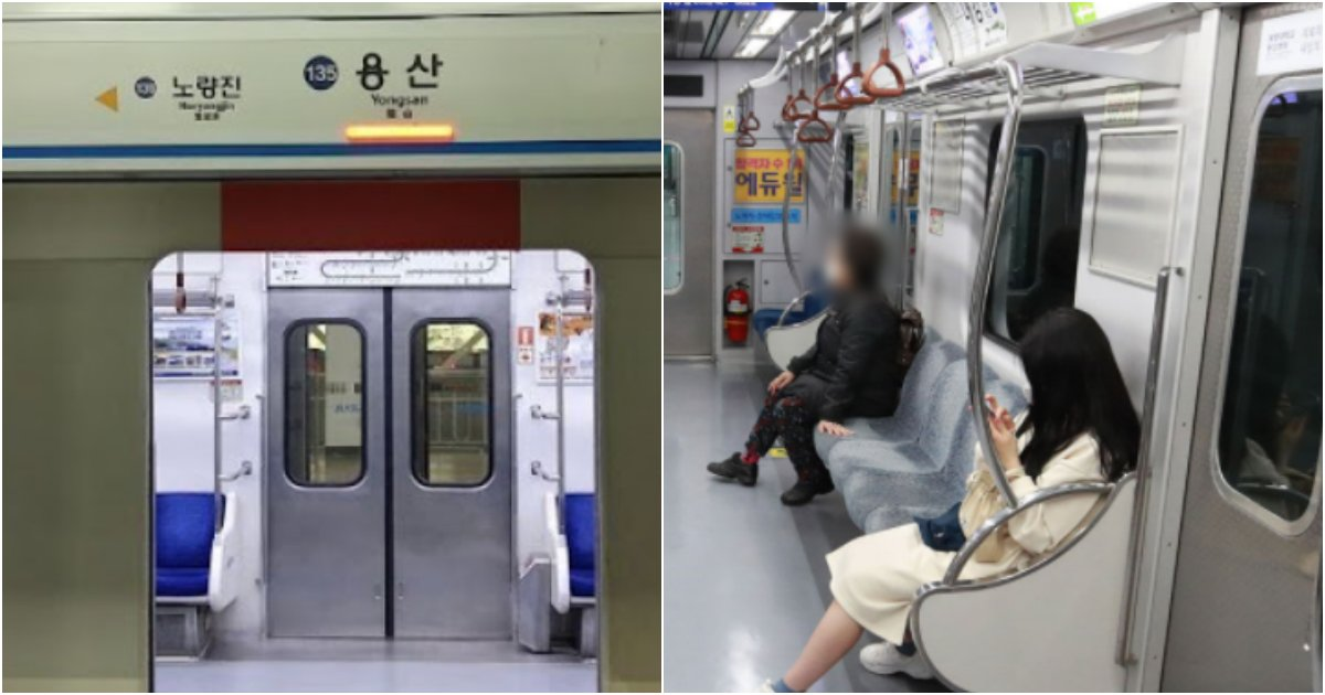 "collage 671.png?resize=412,232 - ""가만히 있어, 다리 좀 벌려봐, 예뻐서 그래""... 한국에서 일어난 공포의 1호선 지하철"
