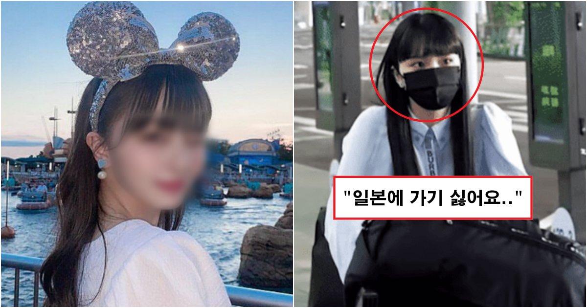collage 680.png?resize=412,232 - 갑자기 사라진 일본 유명 여아이돌, 3년만에 '한국' 에서 발견된 놀라운 이유