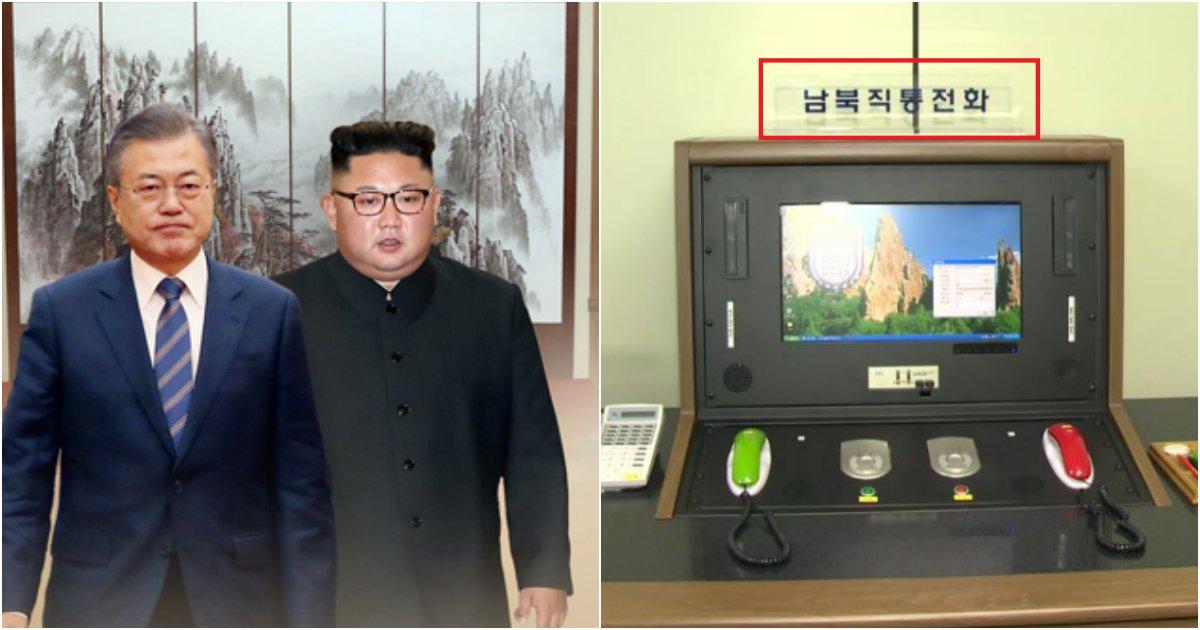 "collage 686.png?resize=412,232 - 남북, 오전 10시부터 ""단절 됐던 통신 연락선 전격 복원했다""..北 차단 13개월만"