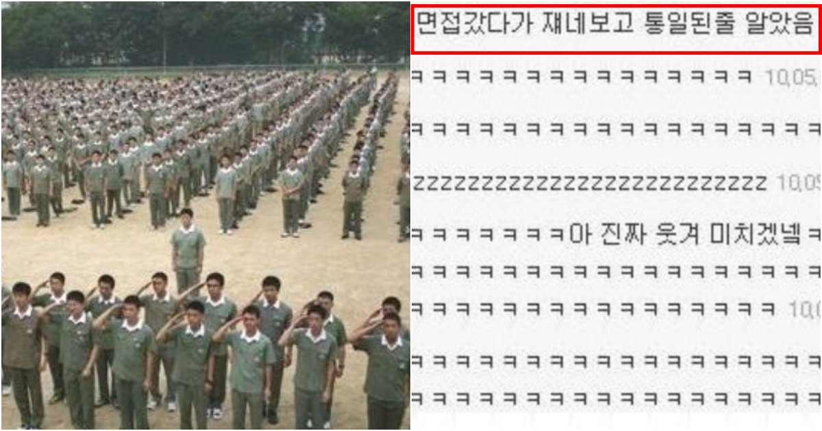 collage 688.png?resize=412,275 - 개교 후 몇 십년째 전국 최악의 교복 1위에 뽑히고 있는 고등학교 교복 모습