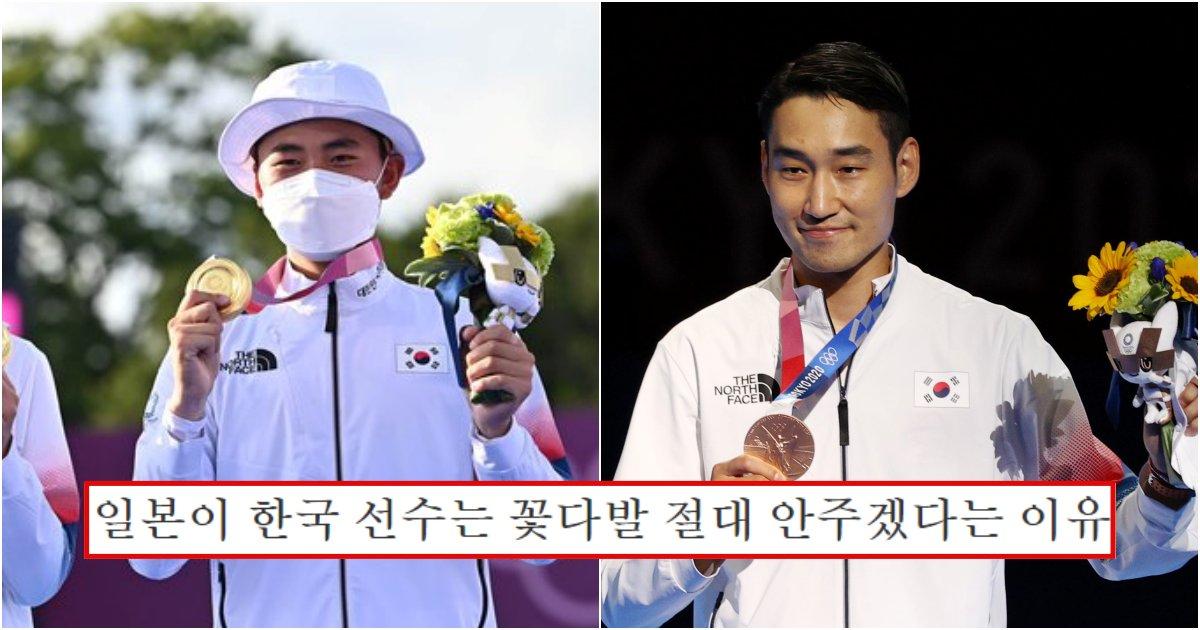 collage 706.png?resize=1200,630 - 현재 난리난 일본이 한국 선수가 메달을 따면 꽃다발을 절대 주지 않겠다는 이유
