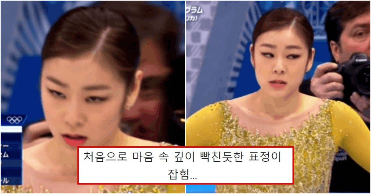 collage 727.png?resize=1200,630 - 이제 올림픽에 나오지 않아 절대 볼 수 없는 처음이자 마지막이었던 김연아의 극대노한 이유