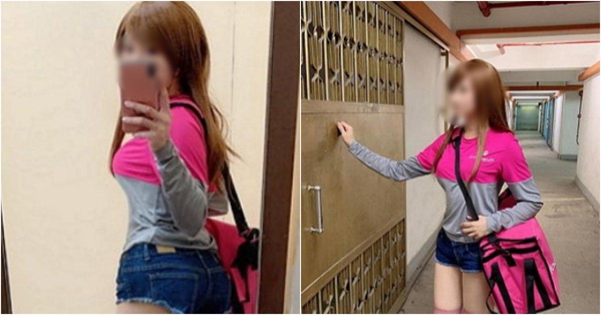 collage 745.png?resize=1200,630 - 자신이 배달 알바하는 사진을 올리자 믿기지 않는 일들이 발생하기 시작한 여성