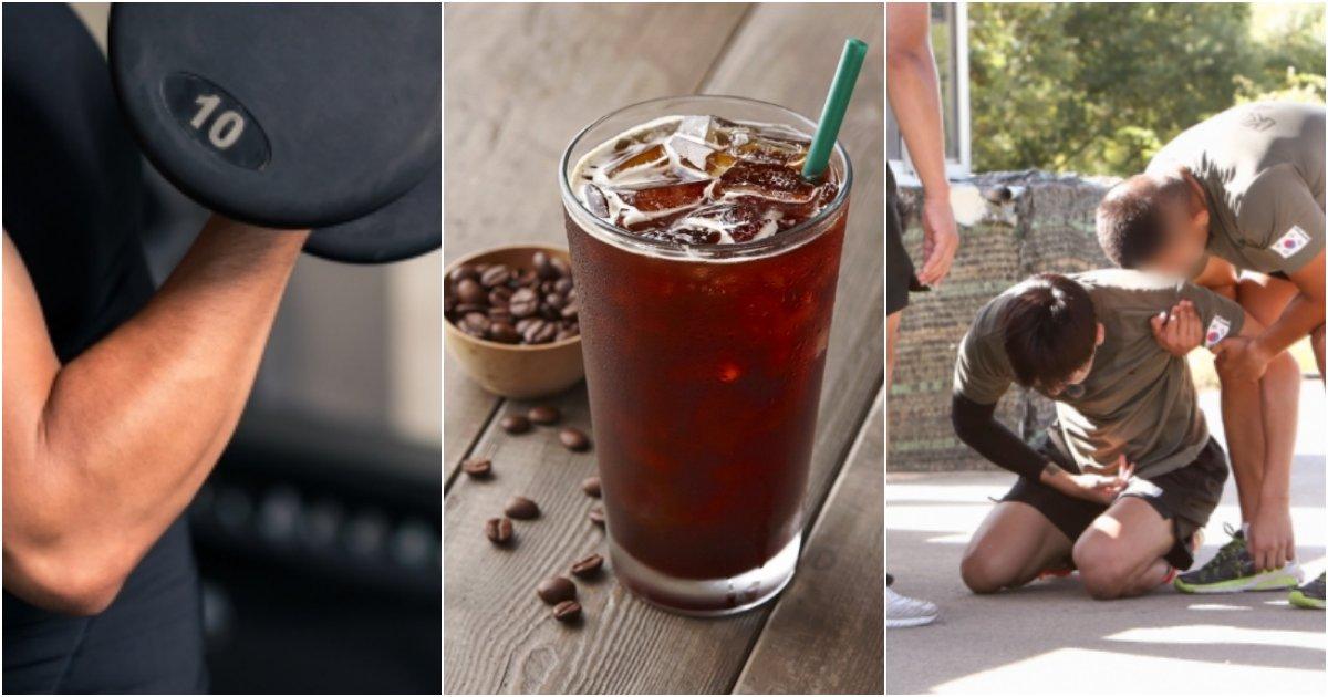 "collage 751.png?resize=412,232 - ""효율 높일까? vs 위험할까?""..대부분의 사람들이 확실하게 모르는 이것, 운동 전 카페인 섭취"