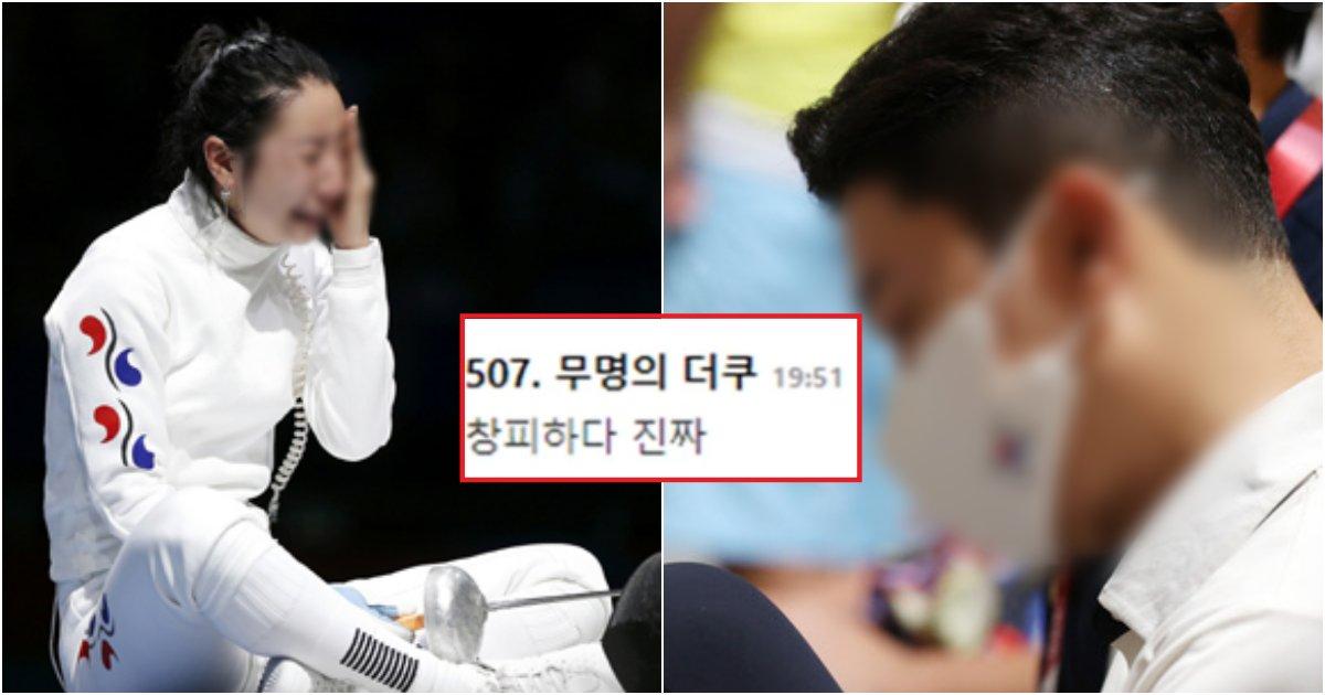 collage 757.png?resize=412,232 - 우리나라 선수로 인해, 룰을 바꿔 버린 '올림픽 종목'과 바뀐 룰에 대한 '충격적인 진실'