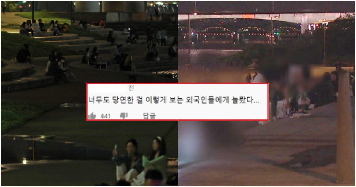 "collage 772.png?resize=1200,630 - ""아무렇지 않다는 게 놀랍다""... 현재 해외에서는 이해할 수 없는, 한국의 밤 문화"