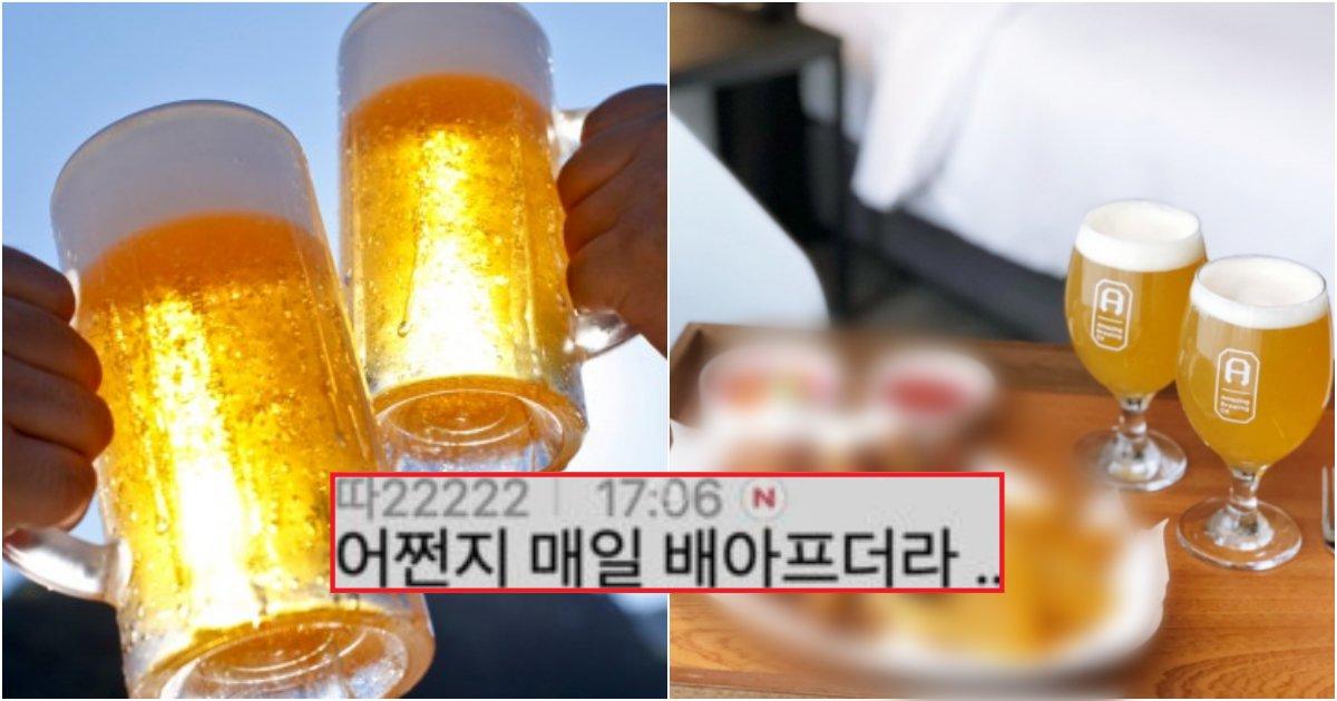 collage 793.png?resize=1200,630 - 대부분 사람들이 이 조합으로 먹고 있지만, 알고 보면 '상극'인 맥주 안주 조합
