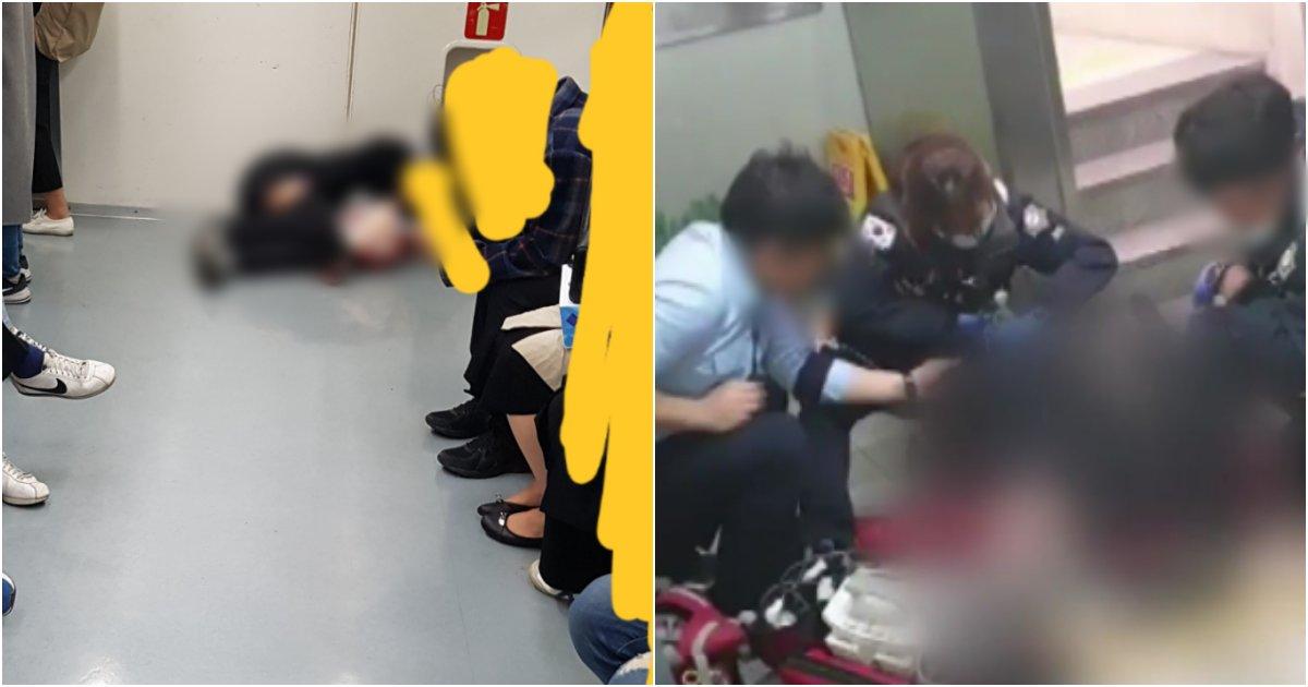 collage 90.png?resize=1200,630 - 지금 완전 난리난 서울 지하철 3호선에서 여자가 기절해 쓰러졌는데 아무도 돕지 않은 충격적인 이유