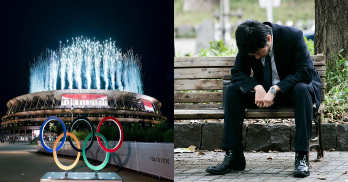 """e696b0e8a68fe38395e3829ae383ade382b7e38299e382a7e382afe38388 7.png?resize=412,275 - 【悲報】オリンピックの国民負担額がデカすぎる、都民は10万オーバー、待ち受ける""""精算""""「無観客でそれは高すぎる」"""