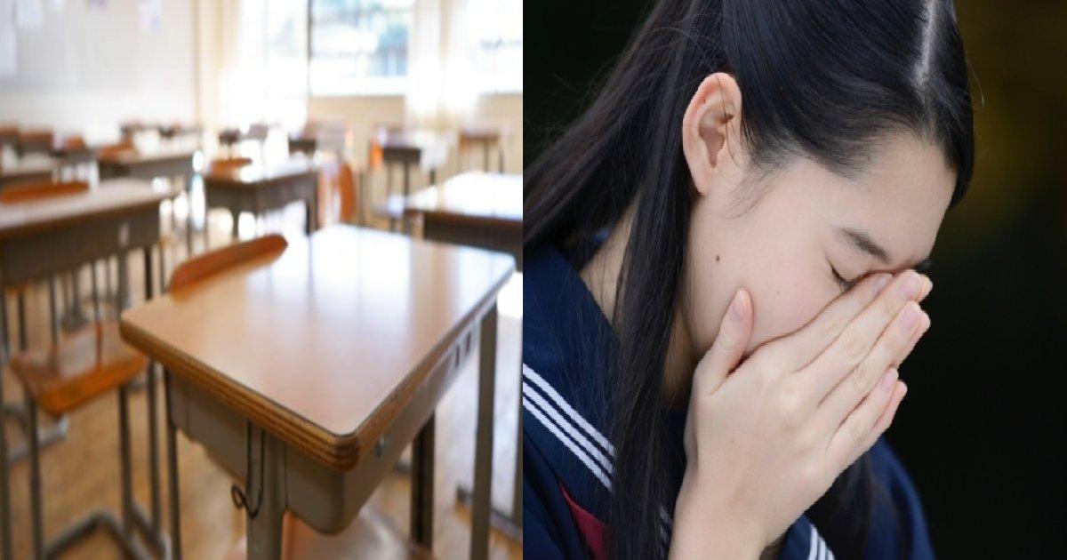 e696b0e8a68fe38397e383ade382b8e382a7e382afe38388 106.png?resize=412,275 - 市立中女性教諭、泣いている生徒に「その涙むかつく」